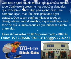 BB Gas e Supermercado  - Final de Ano 2014