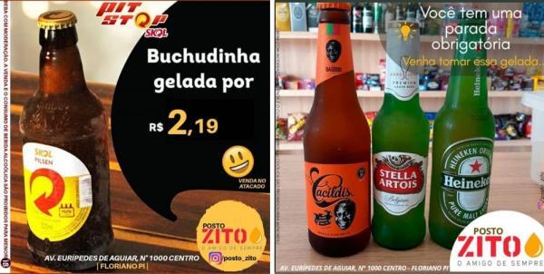 Posto Zito(Imagem:Divulgação)
