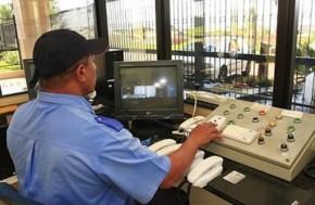 Com atraso nos salários, agentes de portaria ameaçam parar atividades.(Imagem:Divulgação)