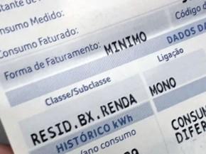 Tarifa de energia mais barata para as famílias de baixa renda piauienses(Imagem:Divulgação)
