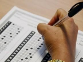 Prefeitura de Aracati - CE dispõe de 90 vagas para cargos em todos os níveis.(Imagem:Divulgação)