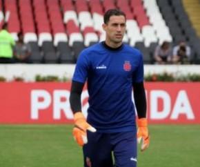Martin Silva, goleiro do Vasco(Imagem:Paulo Fernandes)