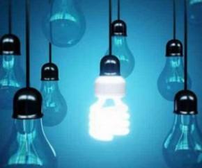 Tarifa branca de energia: veja quais as vantagens e os riscos.(Imagem:Divulgação)
