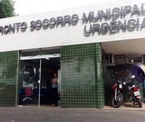 Fechamento total do hospital do Dirceu II causa polêmica.(Imagem:Divulgação)