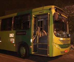 Estudante da Ufpi é detido suspeito de tentar incendiar ônibus em Teresina.(Imagem:Cidadeverde.com)